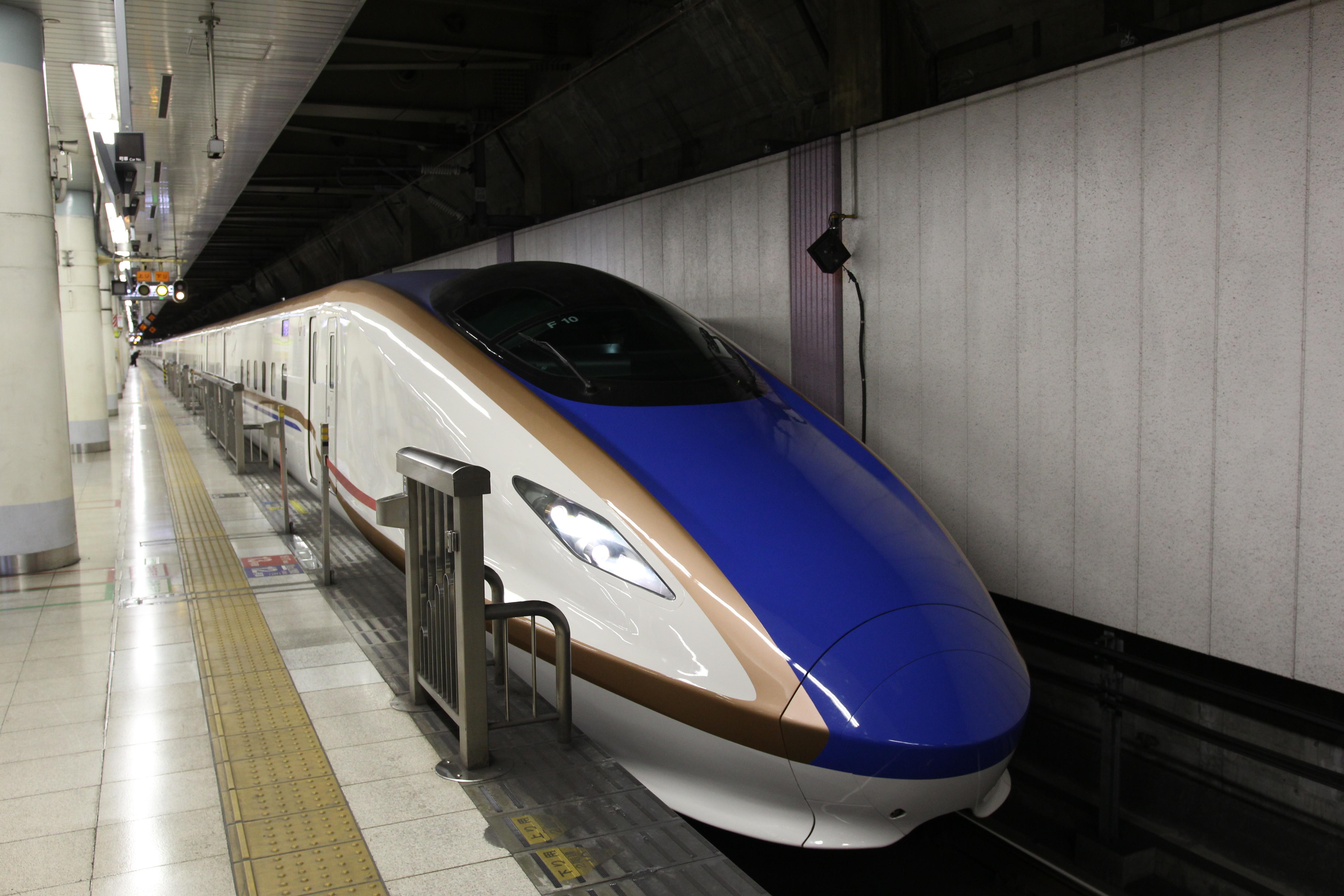 Shinkasen - Reisetipps