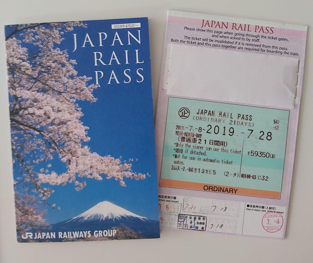Reisetipps - Japan Rail Pass